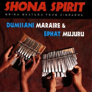 Album Shona Spirit from Dumisani Maraire
