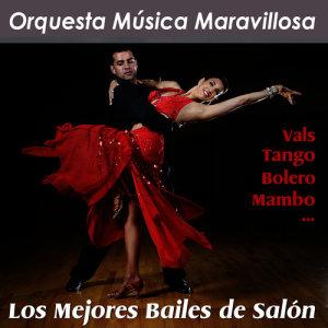 收聽Orquesta Música Maravillosa的Acércate Más歌詞歌曲
