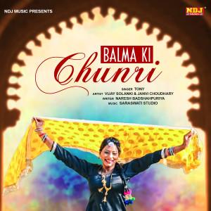 Album Balma Ki Chunri from Tony