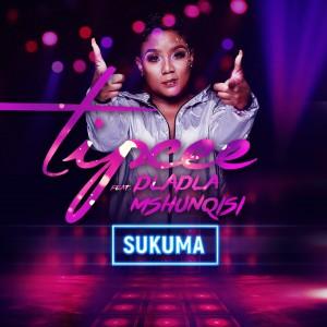 Listen to Sukuma song with lyrics from Tipcee