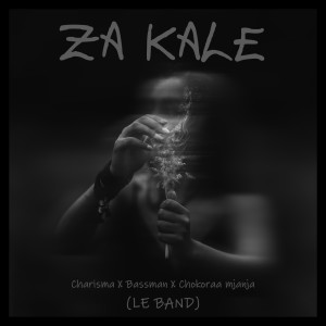 Album Za Kale from Various Artists