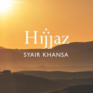 Album Syair Khansa from Hijjaz