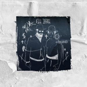 Album Bill Israel from Kodak Black