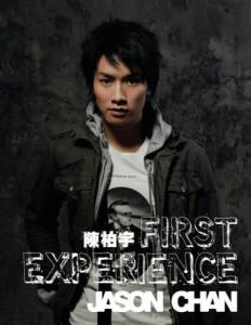 陳柏宇的專輯First Experience