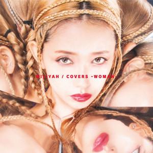 加藤米莉亞的專輯COVERS -WOMAN-