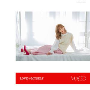MACO的專輯LOVE MYSELF