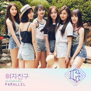 GFRIEND的專輯GFRIEND The 5th Mini Album <PARALLEL>