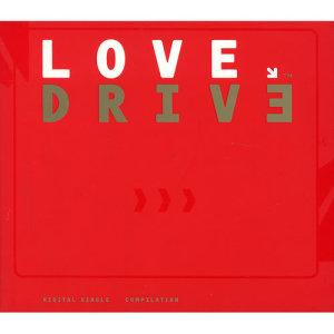 白智英的專輯Love Drive