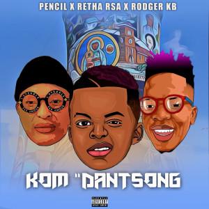 Album Kom Dantsong from Pencil