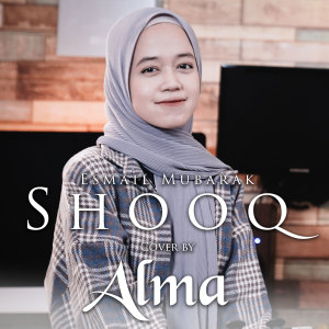 ALMA的專輯Esmail Mubarak - Shooq Cover By Alma || شوق - ألما