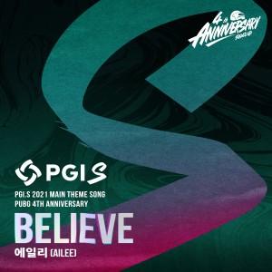 Ailee的專輯PGI.S 2021 Main Theme Song (PUBG 4th Anniversary)