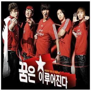Super Junior的專輯Dreams Come True