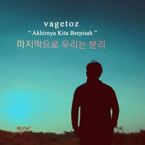 Akhirnya Kita Berpisah dari Vagetoz