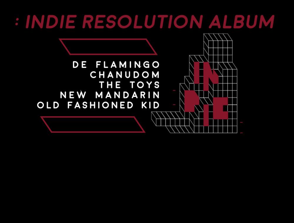 """รวม 5 วงดนตรีอินดี้มาแรง เปิดตัวอัลบั้มพิเศษ """"Indie Resolution"""""""