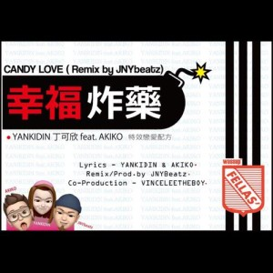 "丁可欣的專輯幸福炸藥 (feat. AKIKO) [""CANDY LOVE"" Remix Version by JNYBeatz] {Mixed}"