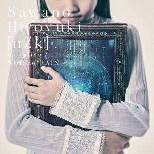收聽SawanoHiroyuki[nZk]的Cage (NTv)歌詞歌曲