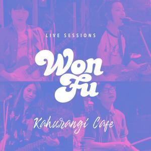 小旺福的專輯Live Sessions: Kahurangi Café