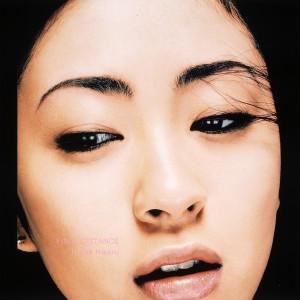 Final Distance 2001 Utada Hikaru