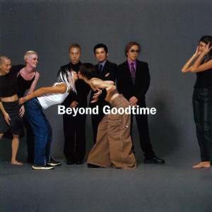 收聽Beyond的十八歌詞歌曲