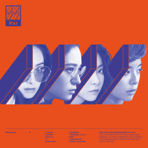 f(x)的專輯4 Walls - The 4th Album
