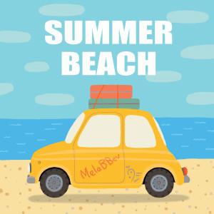 อัลบั้ม Summer Beach