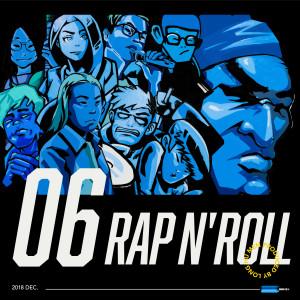 小人的專輯龍虎門 RAP N' ROLL - Vol.06