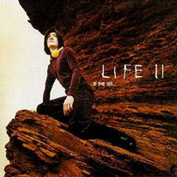 鄭伊健的專輯Life II 發現