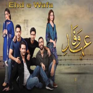 Album Ehd E Wafa from Rahat Fateh Ali Khan