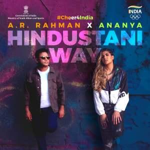 Album Hindustani Way from Ananya Birla