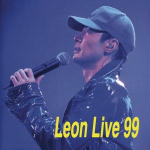 黎明的專輯Leon Live '99
