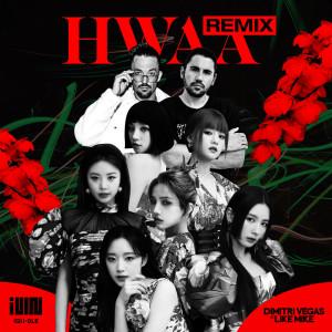 (G)I-DLE的專輯HWAA (Dimitri Vegas & Like Mike Remix)
