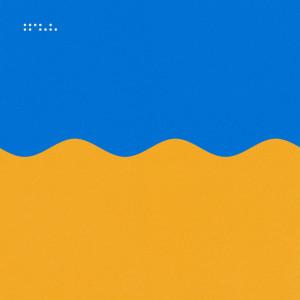 Tycho的專輯Easy (Mild Minds Remix)