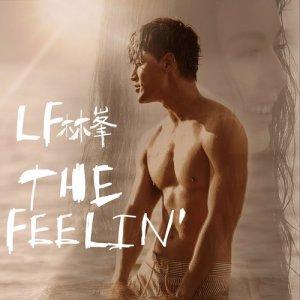 林峯的專輯The Feelin' (國)
