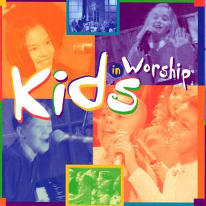 Kids In Worship 2000 Betsy Hernandez