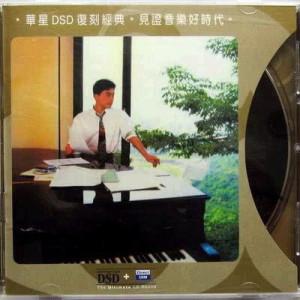 Album Ting Bu Dao De Shui Hua (Hua Xing 40 Fu Ke Ji Lie) from 吕方