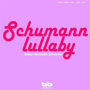 Lullaby for My Baby-Classical of Schumann, Ver. 27 (Relaxing Music,Classical Lullaby,Prenatal Care,Prenatal Music,Pregnant Woman,Baby Sleep Music,Pregnancy Music)