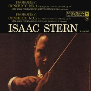 Prokoviev: Violin Concertos Nos. 1 & 2