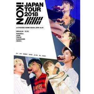 อัลบัม iKON JAPAN TOUR 2018 ศิลปิน iKON