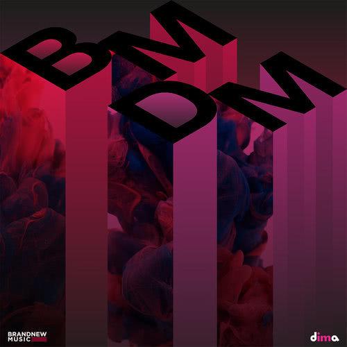 ฟังเพลงอัลบั้ม BMDM