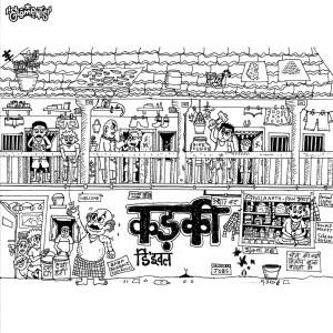 Album Kadki from D'evil