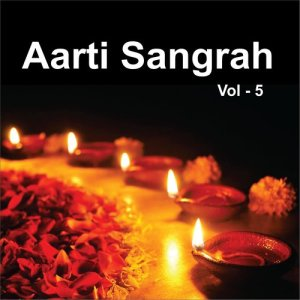 Album Aarti Sangrah, Vol. 5 from Ajit Kadkade
