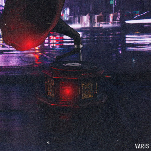 ดาวน์โหลดและฟังเพลง SLOWSONG พร้อมเนื้อเพลงจาก Varis