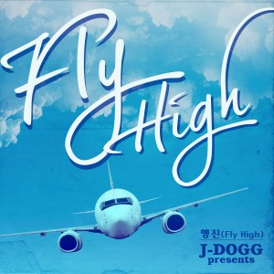 J-Dogg的專輯Fly High