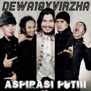 Dewa 19的專輯Aspirasi Putih