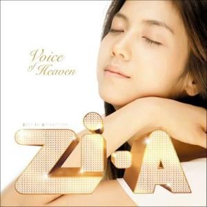 Zia的專輯Voice Of Heaven