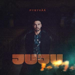 JUJU的專輯Pysyvää