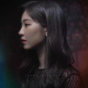 อัลบัม Breakups ศิลปิน JEONG HYO BEAN