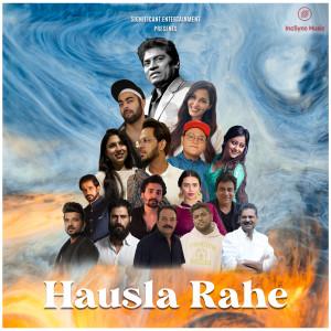 Album Hausla Rahe from Shahid Mallya