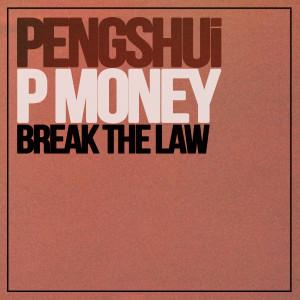 Album Break The Law (Explicit) from P Money