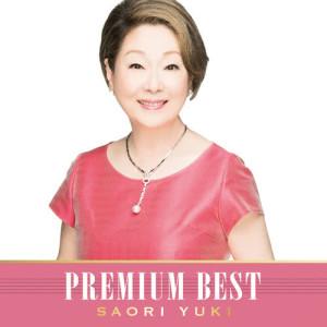 Saori Yuki的專輯Saori Yuki Premium Best